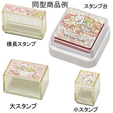Corner Gurashi stamp set collection