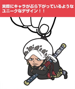 Key Chains pinched one piece Trafalgar Law