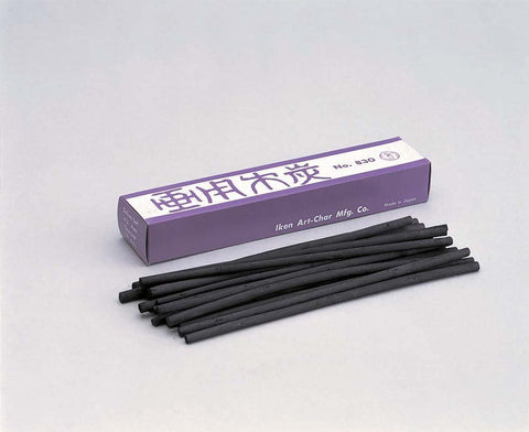 IKEN charcoal No. 830 (willow) round shaft small 20 pieces