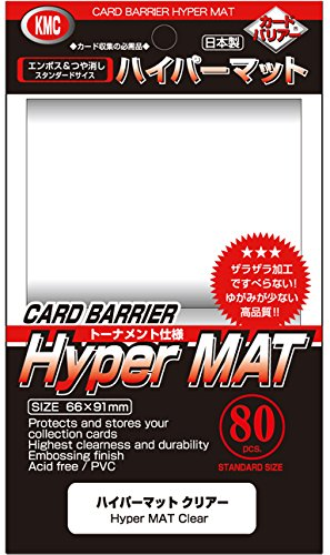 Hyper Matte Sleeves (80-Pack) Clear