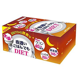 Diet generous helping even in night late rice and (30 packages)