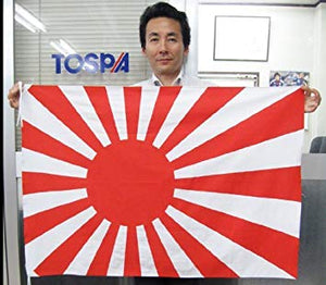 Navy Flag [Rising Sun flag Imperial Japanese Navy warship Flag Flag] [Made in Japan tetron 70 x 105cm relief] ( The package and the manual are written in Japanese)