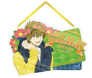 Free! -Eternal Summer- birthday party! Makoto Tachibana birthday plate