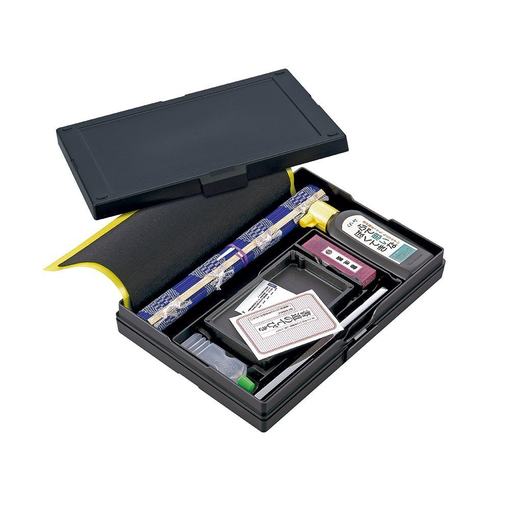 Kuretake Calligraphy Article Set Black Gm1-2