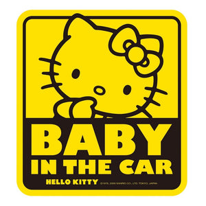Hello Kitty Baby on Board Safety Sign Stickers (Set of 2) Made in Japan