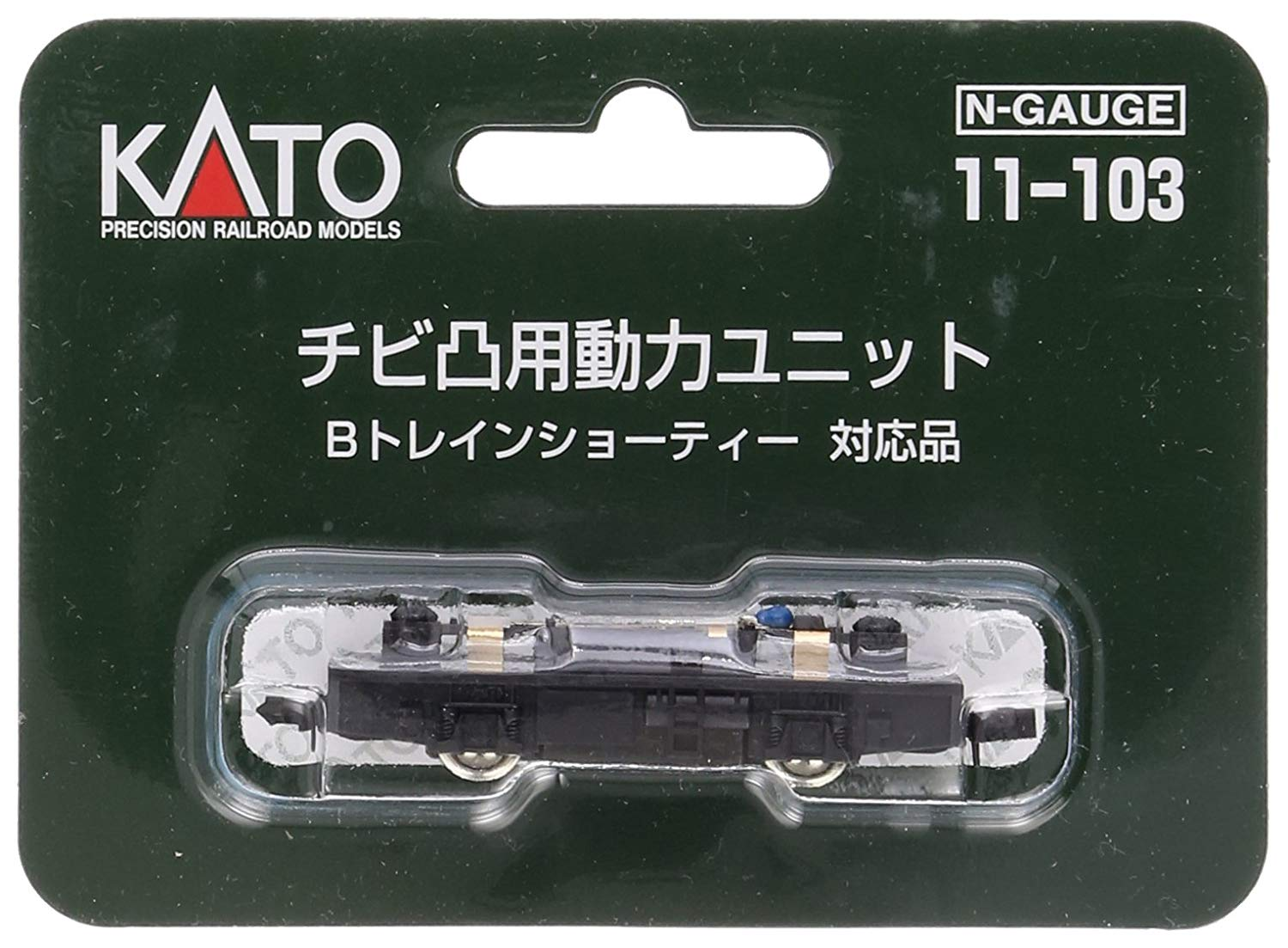 Powered Motorized Chassis KATO 11-103