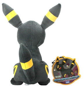 "Takaratomy Pokemon N-47 Umbreon/Blacky Best Wishes 8"" Plush Doll"