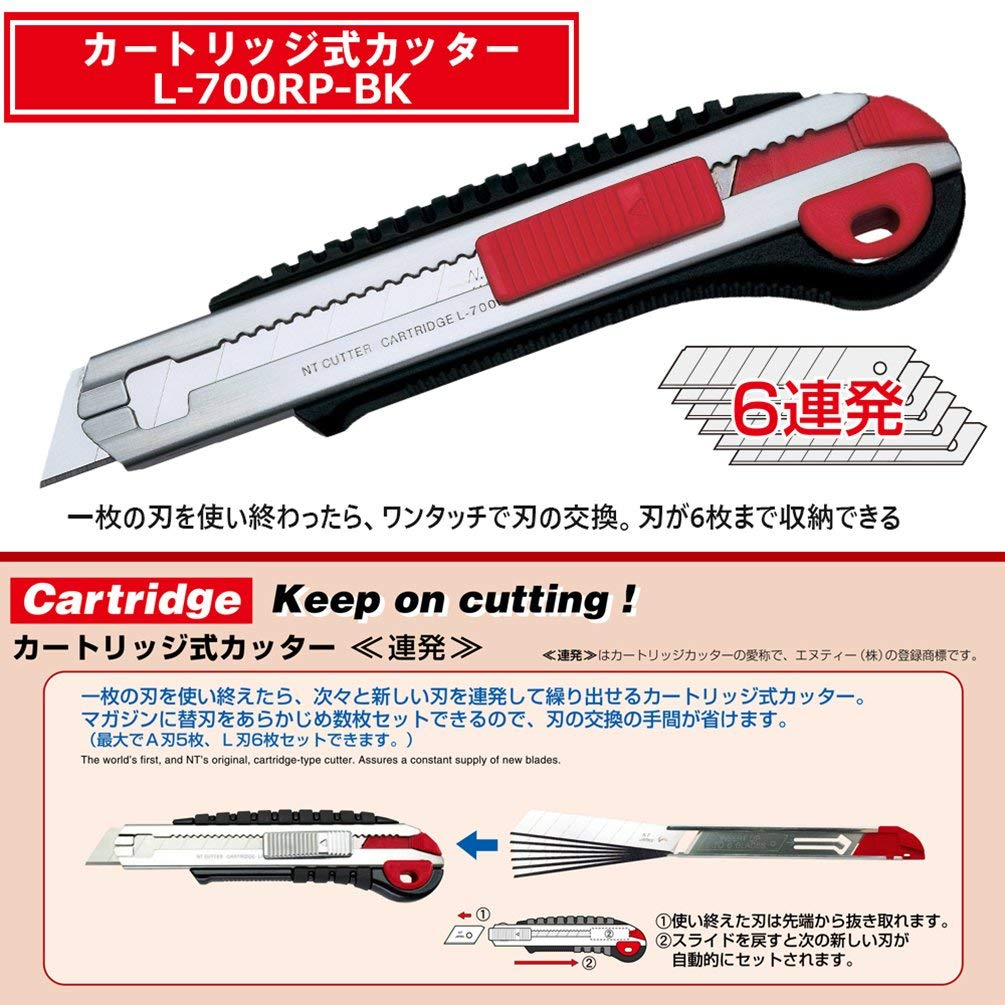 NT Cutter Heavy Duty Chemical Resistant Poly Grip Multi-Blade Cartridge Knife, 1 Knife (L-700RP)