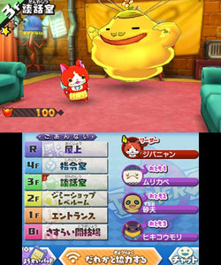 Level 5 Yo-kai Watch Busters Red Cat Team Ver for Nintendo 3ds Japanese Version