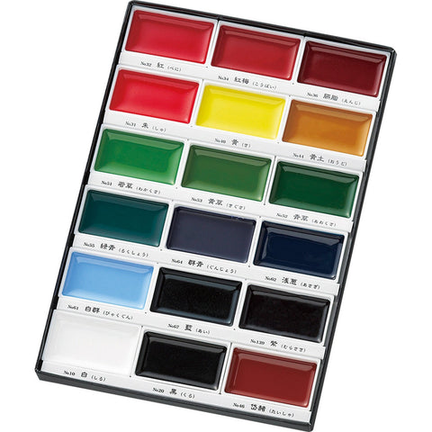 Kuretake picture letter Kaoirodori Unleashed 18 colors set MC20/18V