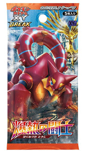 Pokemon Card Game XY BREAK Booster Pack Explosive Fighter BOX Japanese