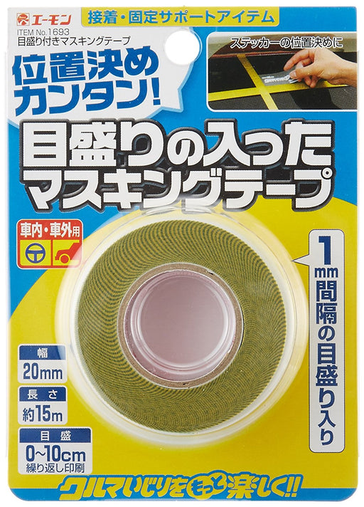 AMON 1693 Universal Car Measurable Scaled 3M Scotch Brand Masking Tape 15meter For Sticker Emblem