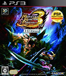Monster Hunter Portable 3rd HD Ver. [PlayStation 3]