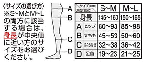 SLIM WALK Medical lymph tights S-M size Black-- 2016 NEW!! --From JAPAN