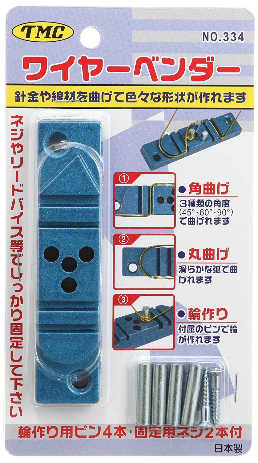 Mineshima The wire bending tool (C-04)