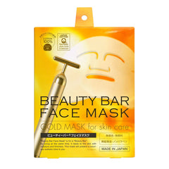 Beauty bar 1 face sheet mask × 7 bags