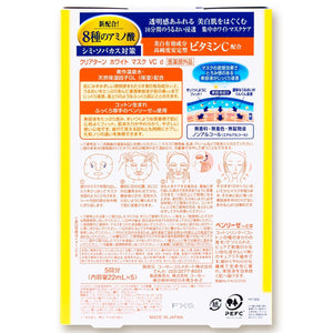KOSE Clear Turn White Vitamin C Facial Mask Sheets%ТЖУУ% 5 Count