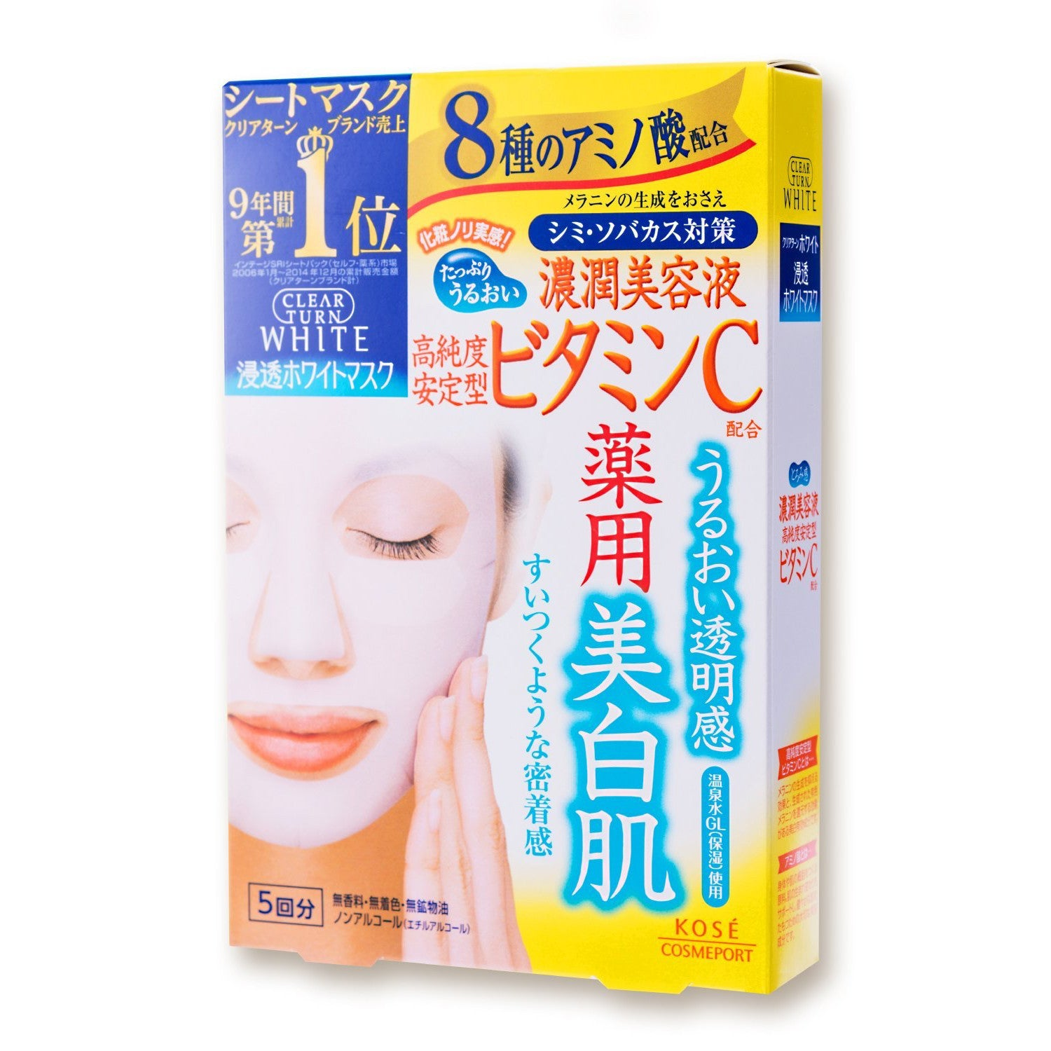KOSE Clear Turn White Vitamin C Facial Mask Sheets%ТЖУУ% 5 Count