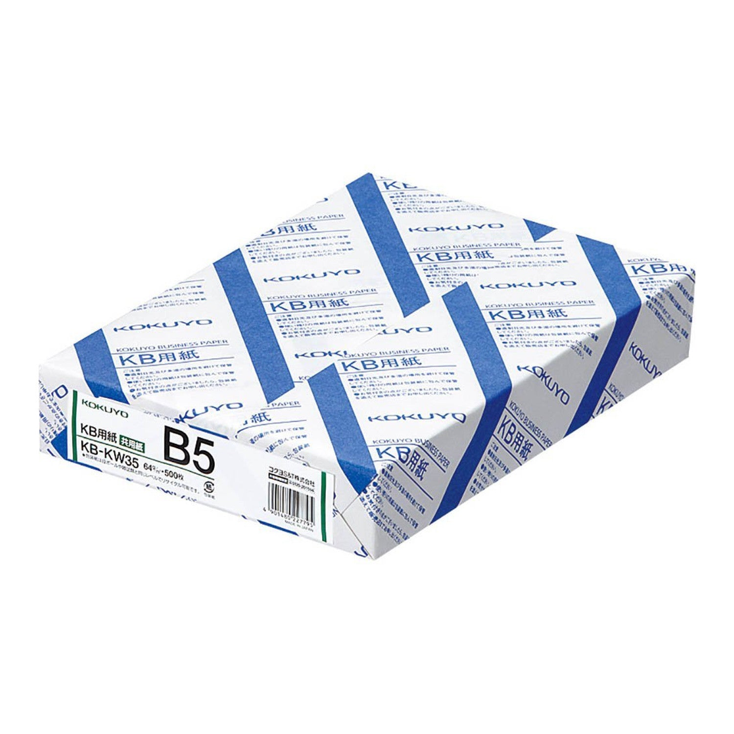 Kokuyo KB paper both white paper recycled paper B5 500 sheets KB-KW35