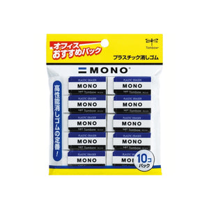 MONO PLASTIC ERASER 10piece pack [JAPAN Import] PE01