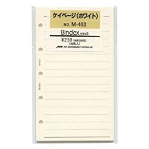 Bindex mini size 5-hole personal organizer refill, ruled note paper, 30 sheets M402
