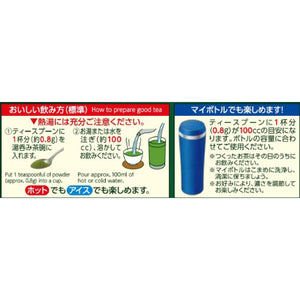 ITOEN Hey tea silky green tea  32g