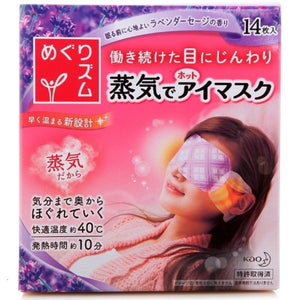 KAO Megurhythm Hot Steam Eye Mask Lavender Sage 14Sheet