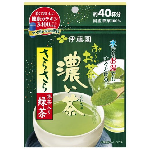ITO EN Hey tea silky green tea  32g