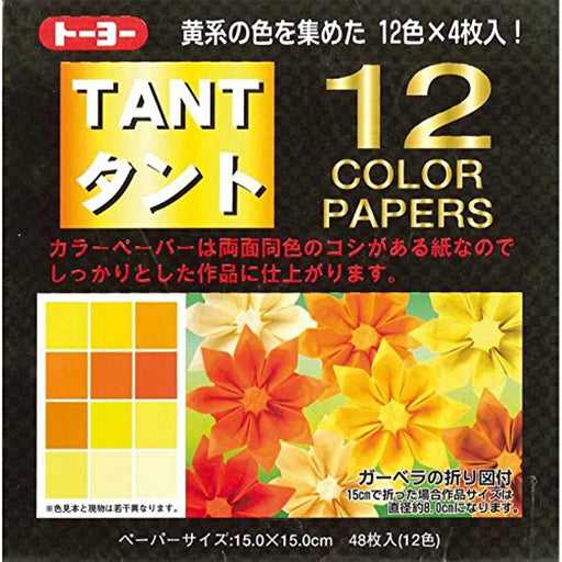 Japanese Tant Origami Paper- 12 Shades of Yellow 6 Inch Square