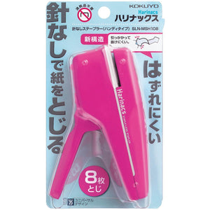 Kokuyo Harinacs Japanese Stapleless Stapler Pink
