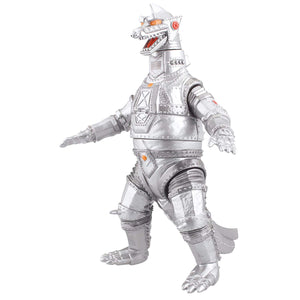 Godzilla Movie Monster EX Pvc Figure~Mecha Godzilla
