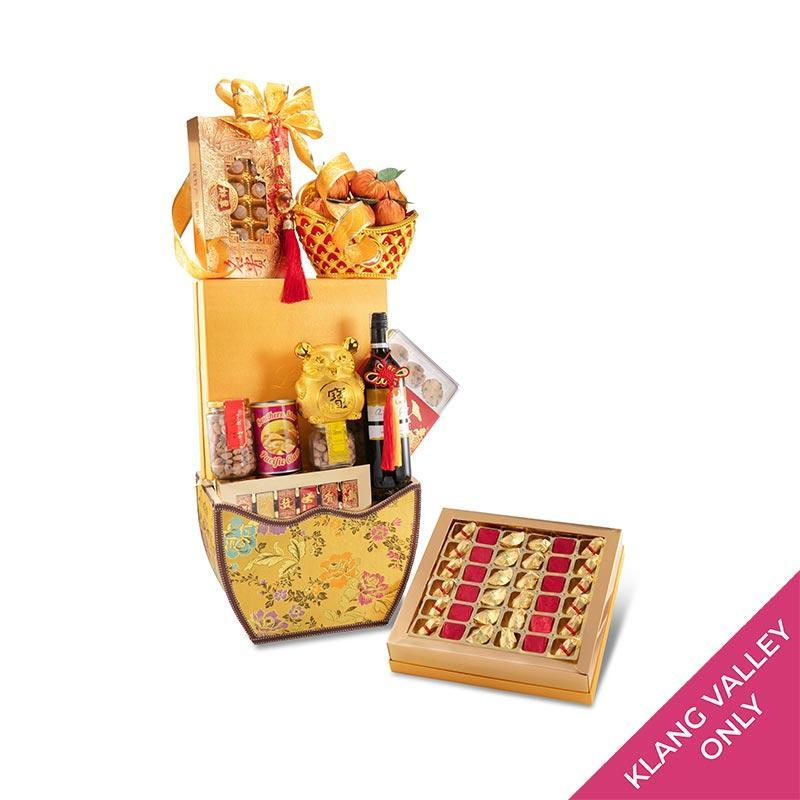 hamper_cny Endless Wealth | LCN-2020-02