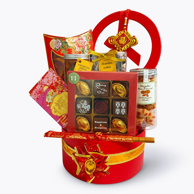 hamper_cny Gift Of Abundance