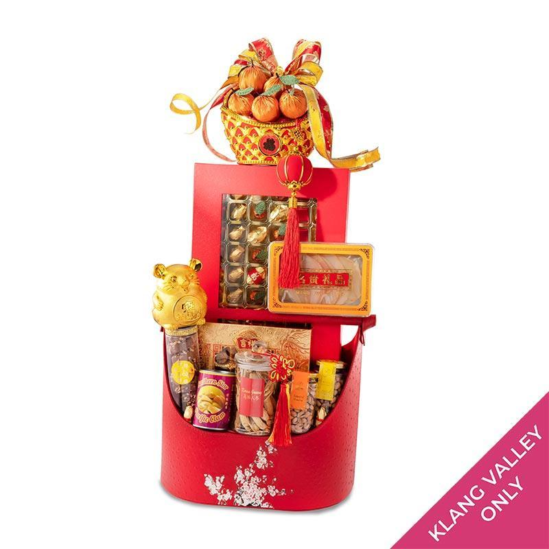 hamper_cny House Of Fortune | LCN-2020-07