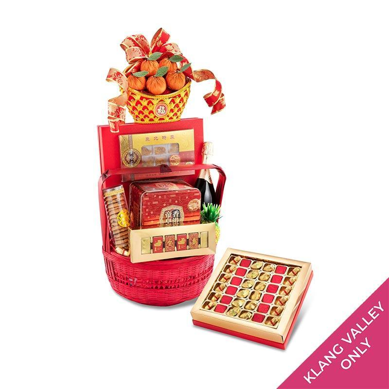 hamper_cny Radiant Fortune | LCN-2020-04