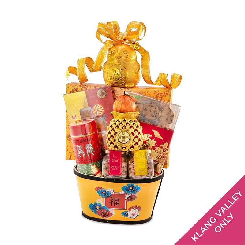 hamper_cny Supreme Blessings | LCN-202011