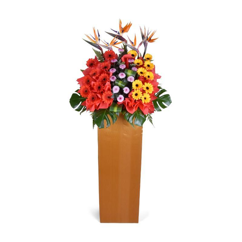 The Virtuous Circle Opening Flower Stand