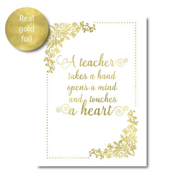 Gold Foil Teacher Print / Teacher Thank you Gift
