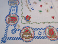 Rare Israel Independence Day Souvenir Novelty Vintage Printed Tablecloth (57 X 45)