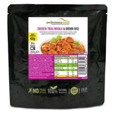 Natural Performance Meals Chicken Tikka Masala & Brown Rice 1 x 350g Pouch / Chicken Tikka Masala & Brown Rice Natural & Organic  www.nutri4u.co.uk - 1