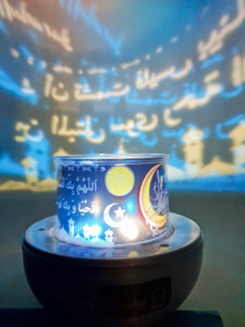 Quran Star Projection Lamp