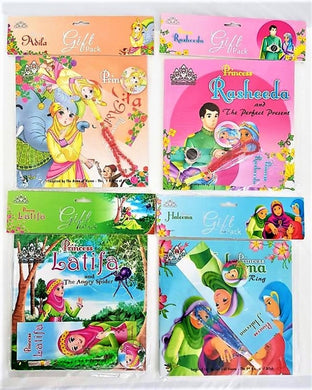 Princess Book Pack - Set of 4 - Anafiya Gifts