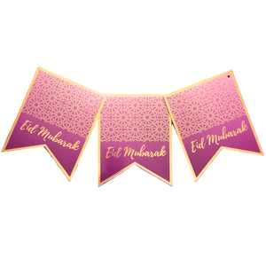 Eid Banner - Purple and Gold - Anafiya Gifts