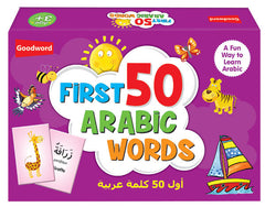 First 50 Arabic Words Game - Anafiya Gifts