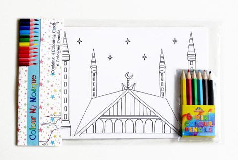 Mosque Colouring Set
