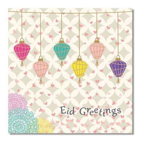 Lanterns Eid Card