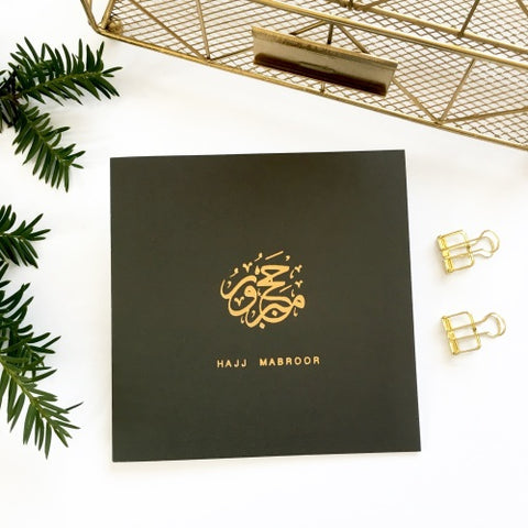 Gold Foiled Hajj Mabroor Card - Anafiya Gifts