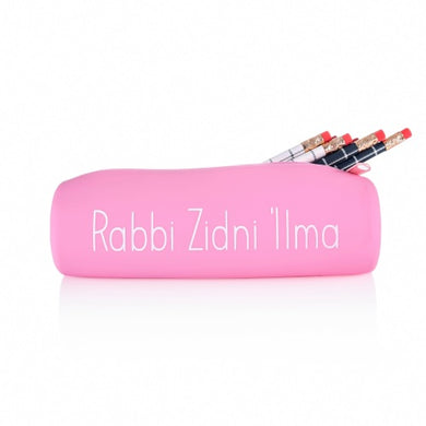 Rabbi Zidni 'Ilma Pencil Case - Blush - Anafiya Gifts