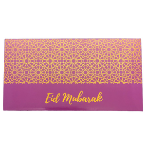Eid Mubarak Money Envelopes - Purple and Gold - Anafiya Gifts