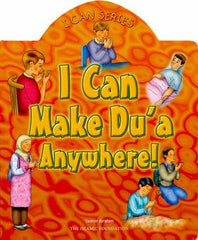 I Can Make Dua Anywhere! - Anafiya Gifts